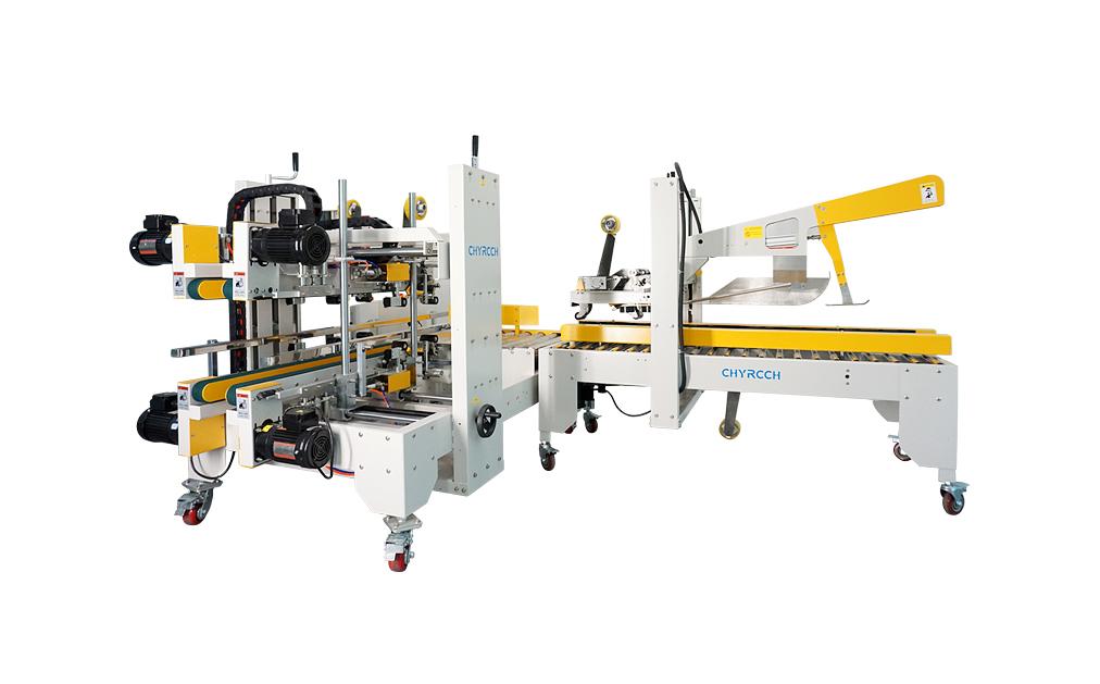 自动折盖工字型封箱机CQF-S7+CQF-S5