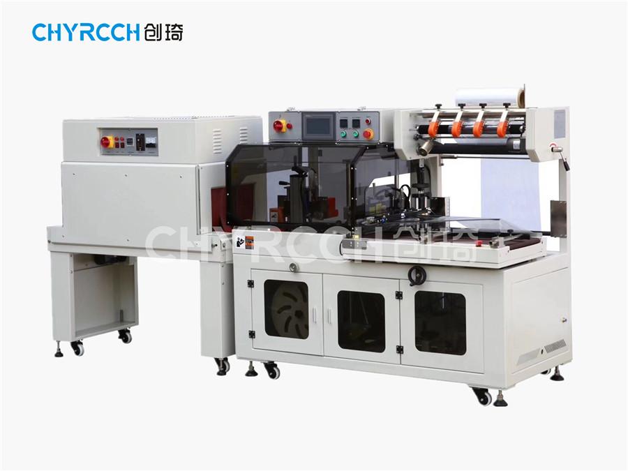 全自动L型封切热缩包装机CTS-450