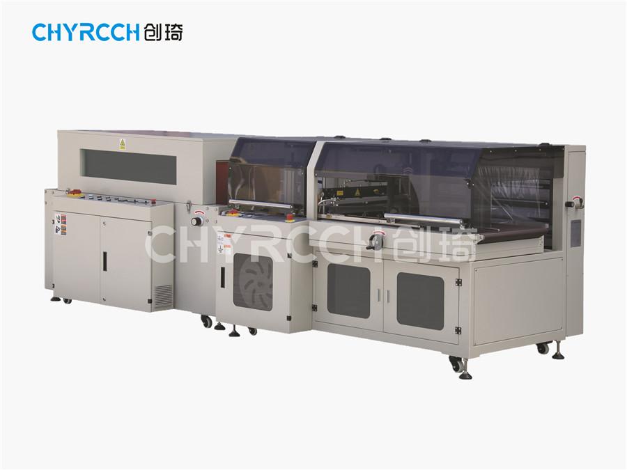 全自动边封热缩包装机CCB-700