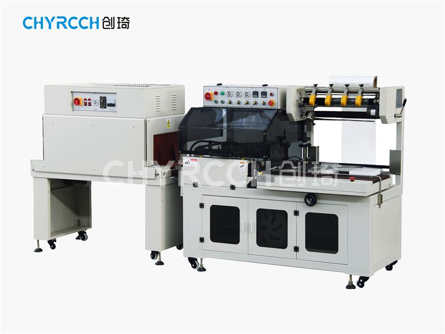 全自动L型热缩封切包装机