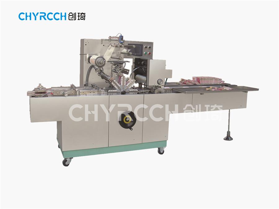 全自动透明膜包装机CSF-3C