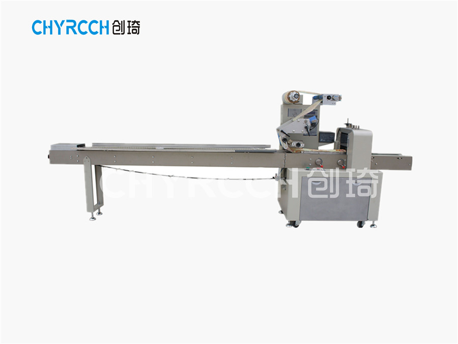 伺服枕式包装机CQS-350