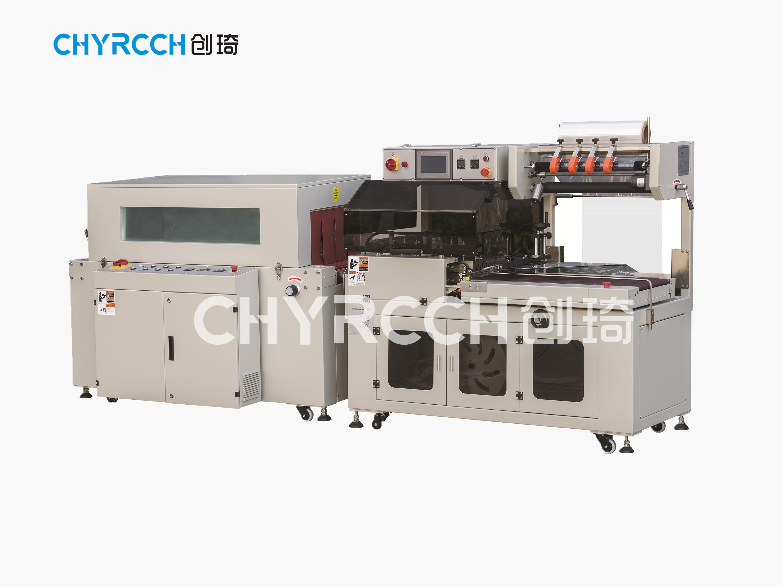 全自动高配L型封切包装机CTS-450